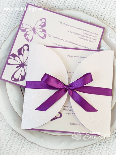 Wedding Invitations Butterfly Theme is nice invitation template
