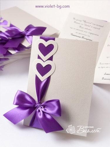 Royal Purple Wedding Invitations for good invitation layout