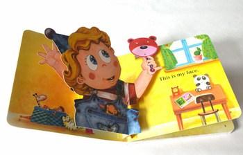 Livro infantil 3D em inglês