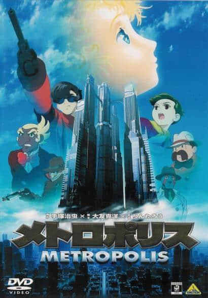 Metrópolis animação anime