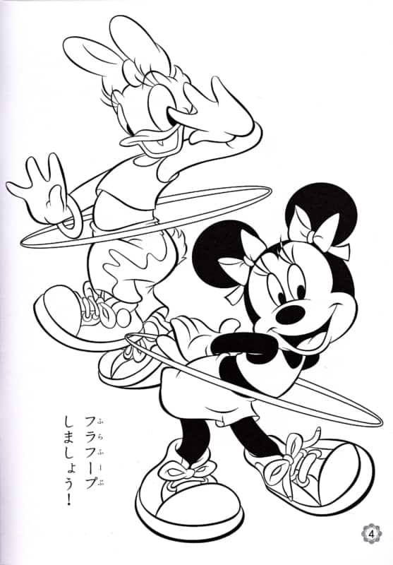 Minnie para colorir com sua melhor amiga
